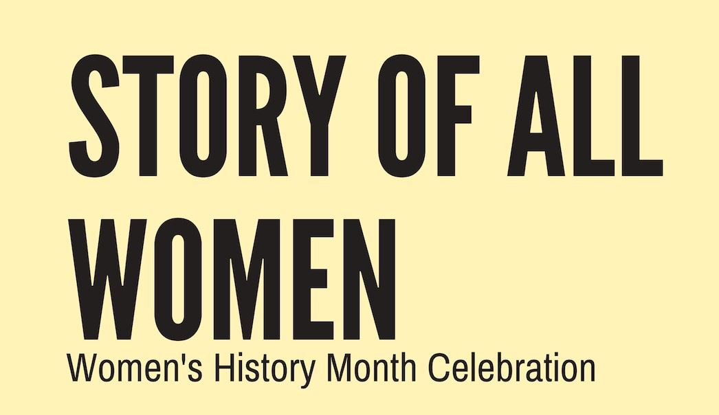 Womens History Month March 2019 Logo